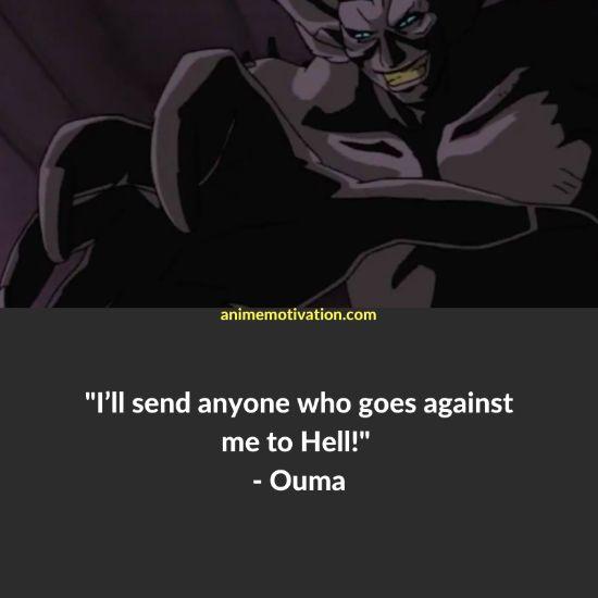 ouma the spirit of vengeance quotes
