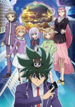 10+ Of The Greatest Anime Based On Video Games! 10