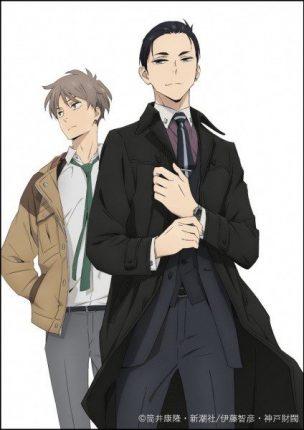 Anime News Recap | January 2020 2