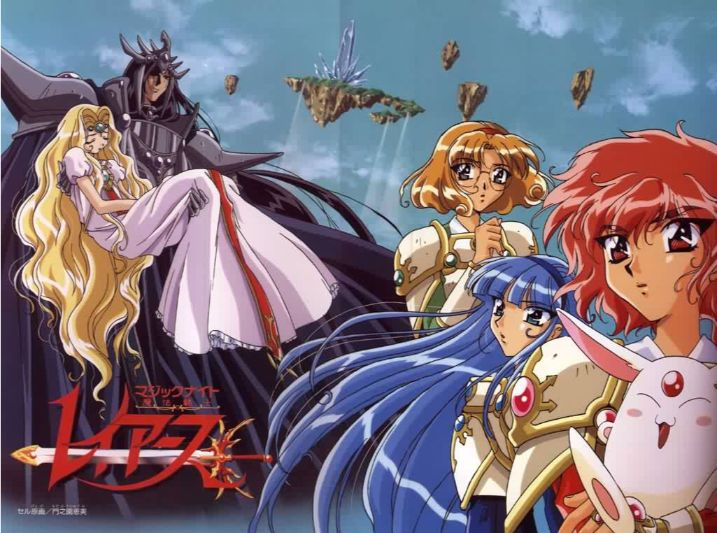 magic knight rayearth 1990s