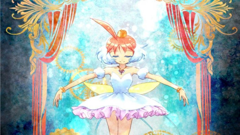 A Collection Of Powerful Princess Tutu Quotes For Anime Fans