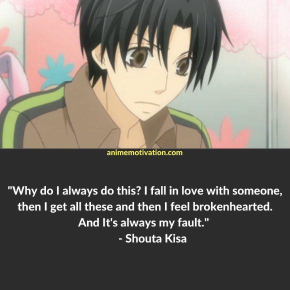 24+ Meaningful Sekai Ichi Hatsukoi Quotes For Shounen AI Fans 22