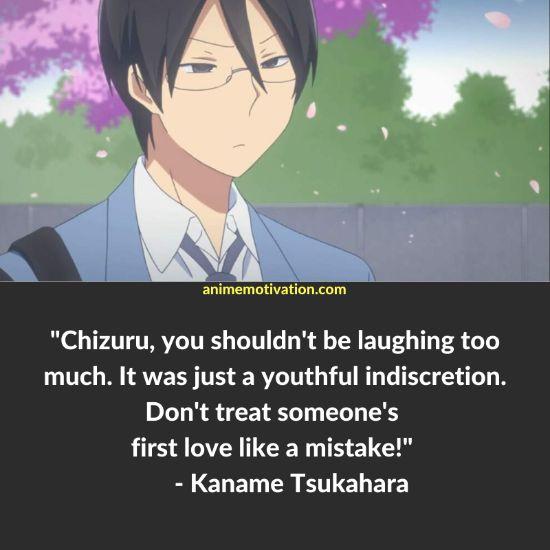 Kaname Tsukahara quotes 1