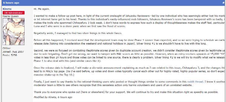 "MyAnimeList Drama Over Ishuzoku Reviewers & Their ""Volunteer"" Scheme 3"