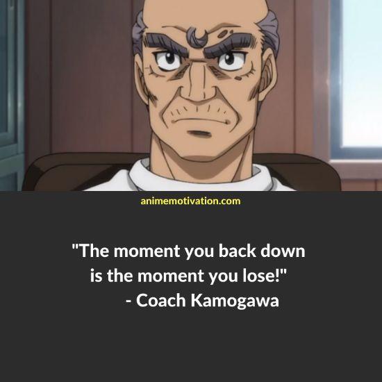 Coach Kamogawa quotes 2