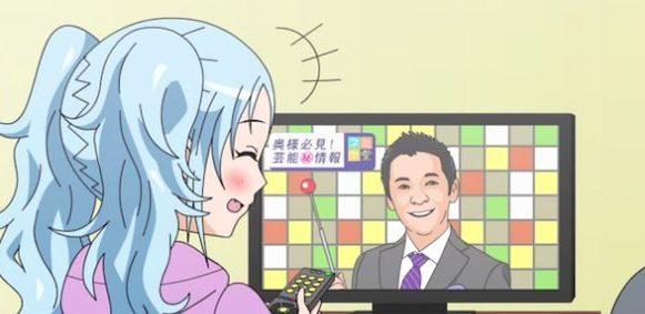anime character watchng tv blue hair e1585079320405