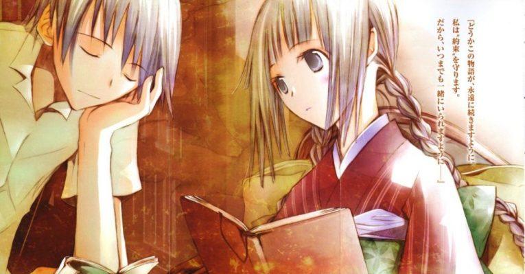 bungaku shoujo anime wallpaper e1585220914471