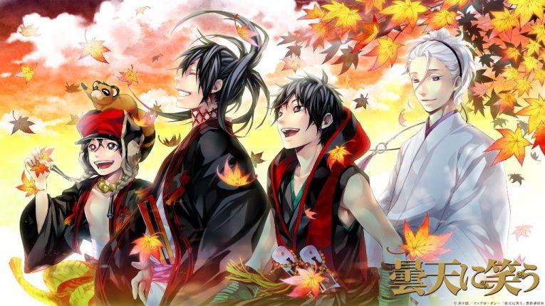 donten ni warau anime wallpaper