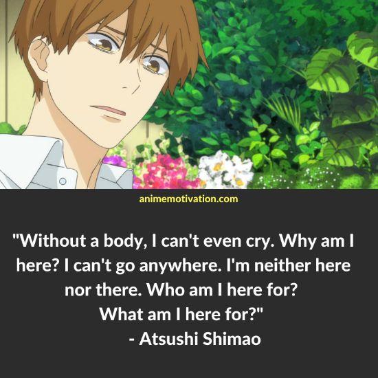 Atsushi Shimao quotes 3
