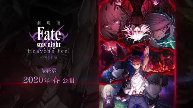 fate stay night heavens feel spring song