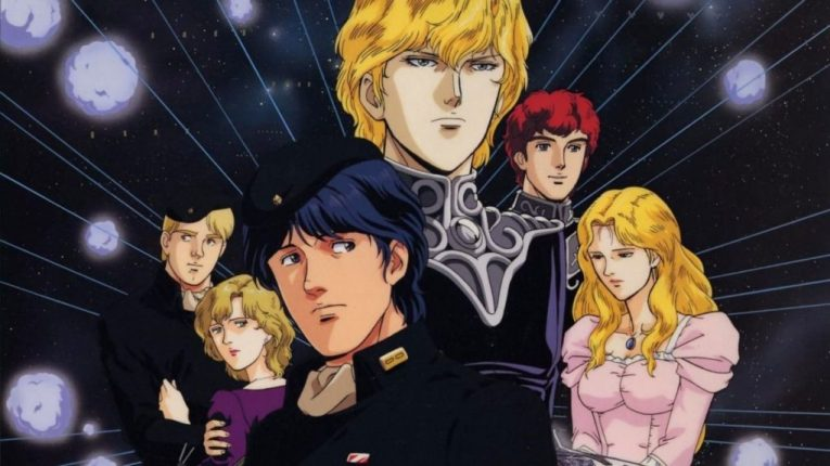 legend of galactic heroes anime wallpaper