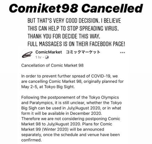 comiket cancelled e1588364449332