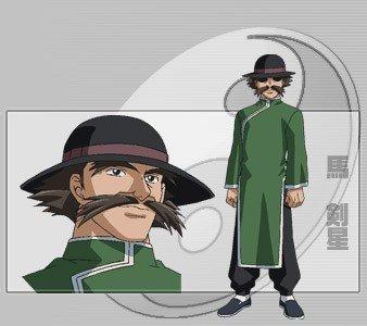kensei kenichi anime character   7 Anime Characters Who Are Just Like #JoeBiden