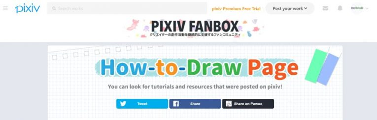 pixiv learn how to draw