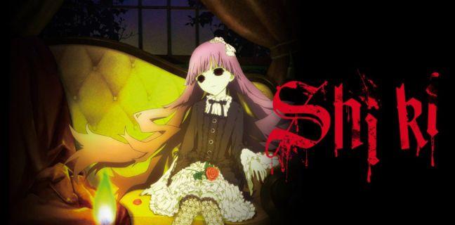shiki anime series Sunako character