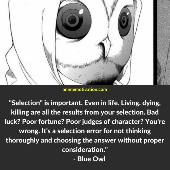Blue Owl quotes