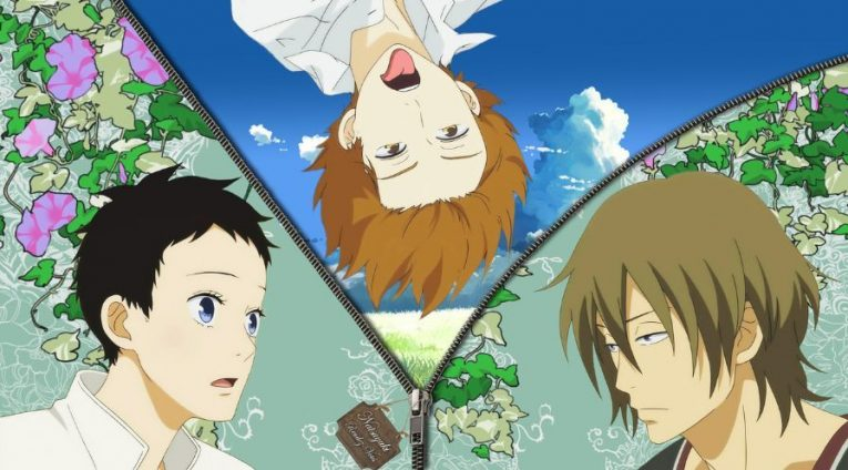 Rendezvous anime natsuyuki 1