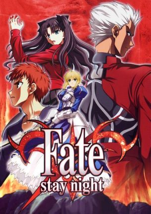 fate stay night anime cover 2006
