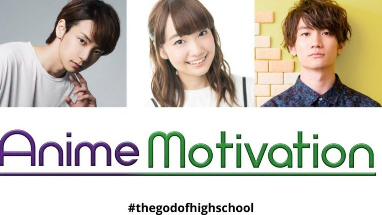 god the god of high school anime interview anime motivation