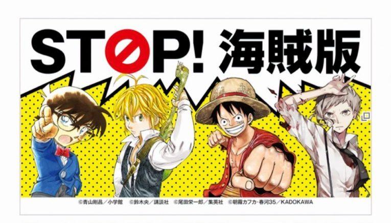 japan copyright laws revised manga anime