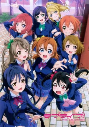 love live school idol project cover