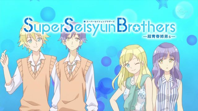 super seisyun brothers anime characters 1