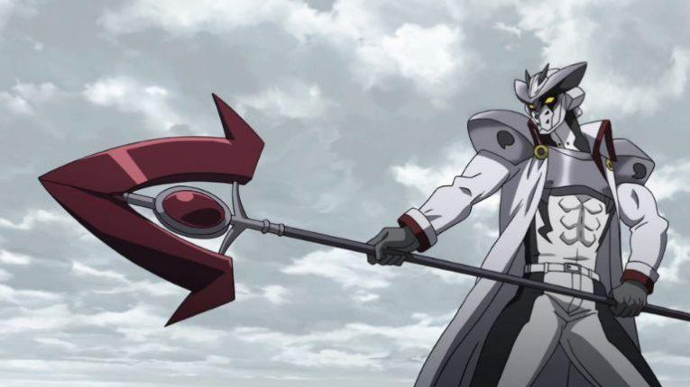 bulat incursio armor and spear