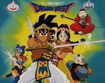 dragon warrior anime