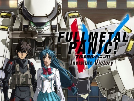 full metal panic invisible victory cover 1