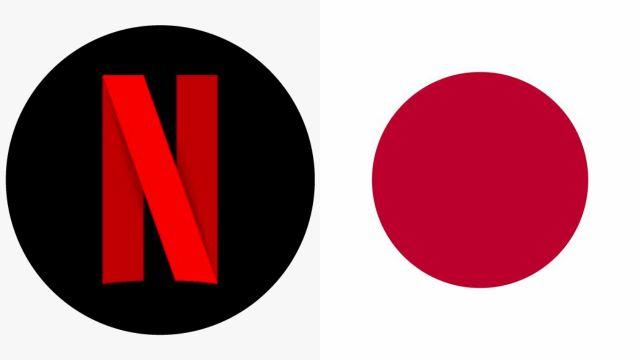 netflix vs japan culture