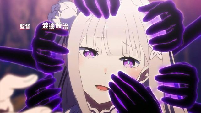 the witch of envy re zero