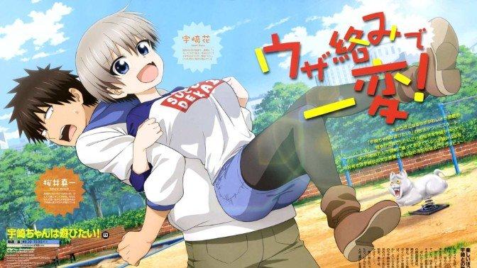 uzaki chan season 2 anime 2021