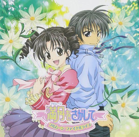 Full Moon Wo Sagashite anime shoujo