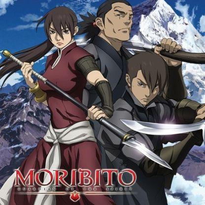 moribito anime series