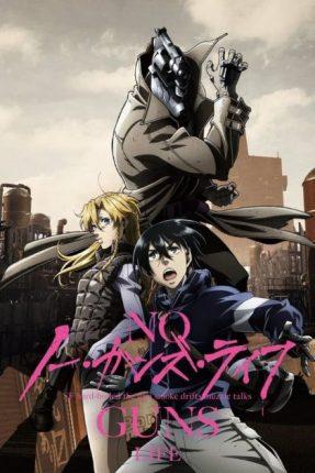 no guns life series anime madhouse