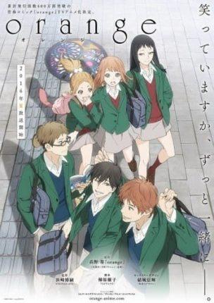 orange anime cover