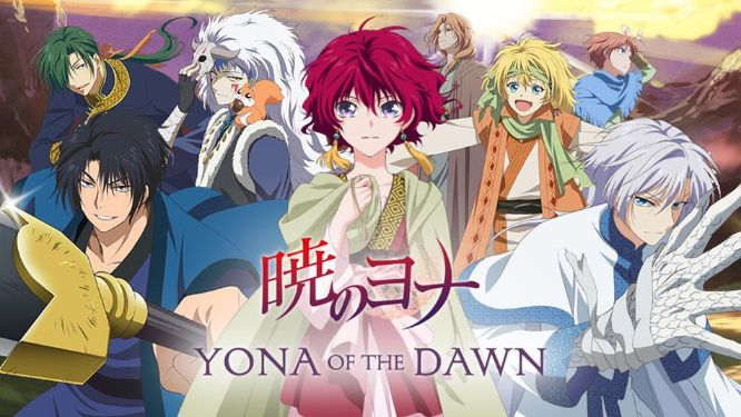 yona of the dawn shoujo 1