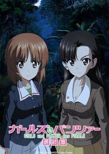 Girls Und Panzer Saishuushou Part 3