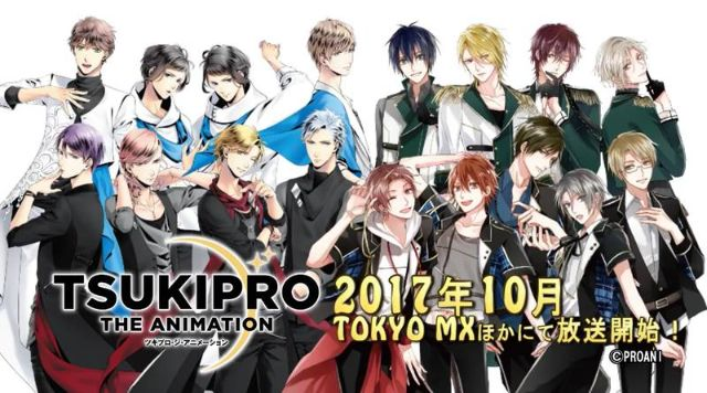 TSUKIPRO THE ANIMATION 2 2021