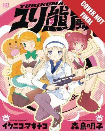 Yuri Bear Storm Manga GN Vol 01 Yurikuma