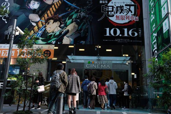 tokyo shinjuku demon slayer movie october 2020 1