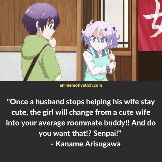 Kaname Arisugawa quotes 1