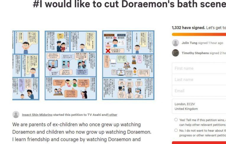 doraemon change org petition