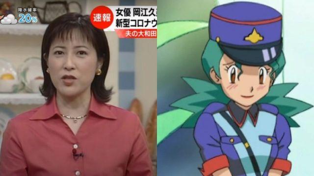 kumiko okae pokemon voice actress 1