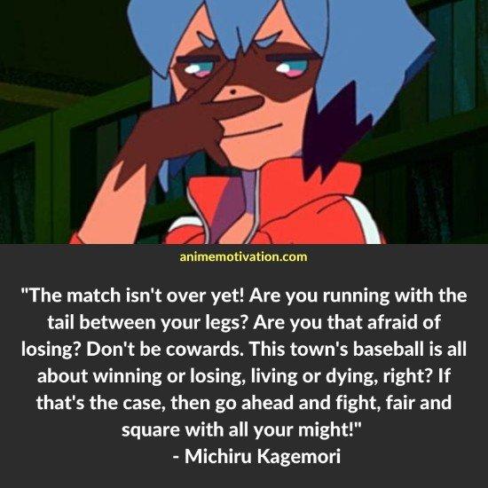 Michiru Kagemori quotes