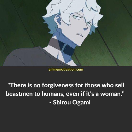 Shirou Ogami quotes 4
