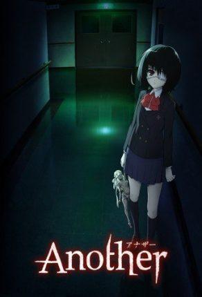 another anime hallway mei misaki