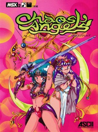 chaos angels eroge