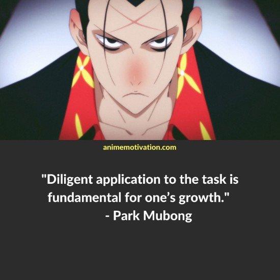 park mubong mujin quotes 1