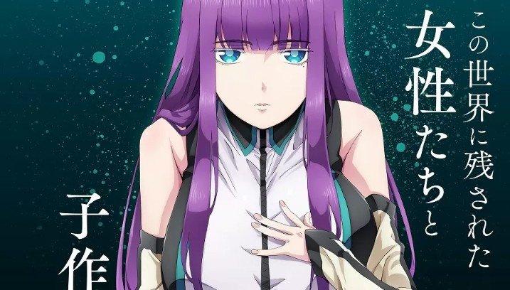 worlds end harem purple hair girl